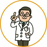 胃腸内科・外科